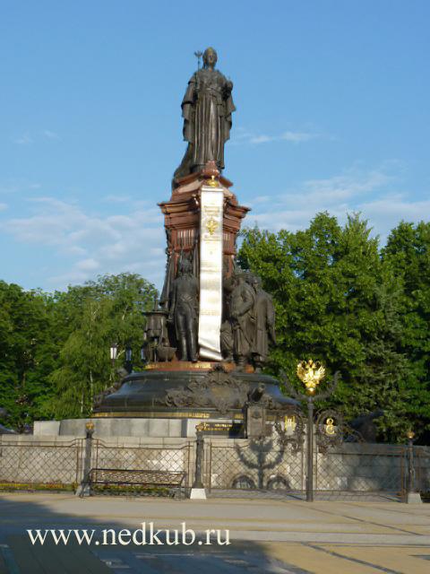 Краснодар памятник екатерине