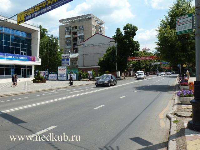 Краснодар улица ленина - ae